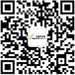 普洱市农村电商激发扶贫新活力(图),农业资讯,农业网新闻频道_茶叶网站营销策划书