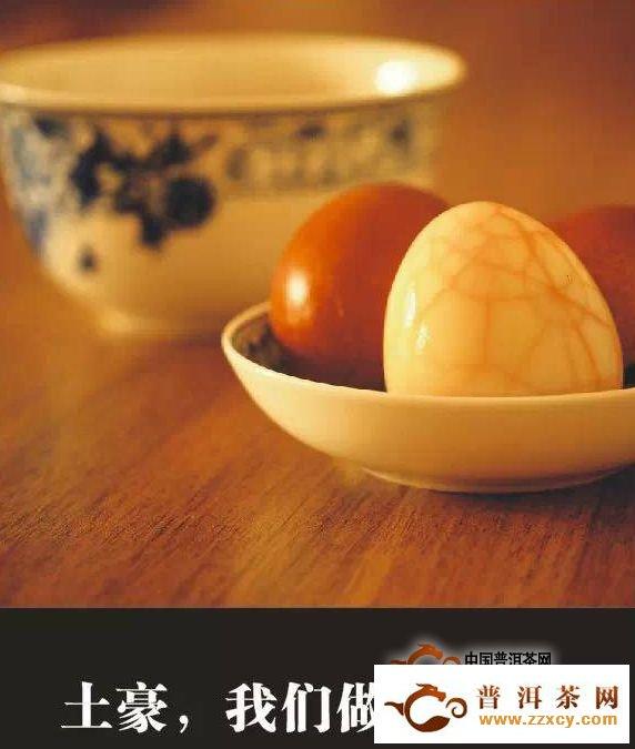 教你制作美美的普洱茶叶蛋