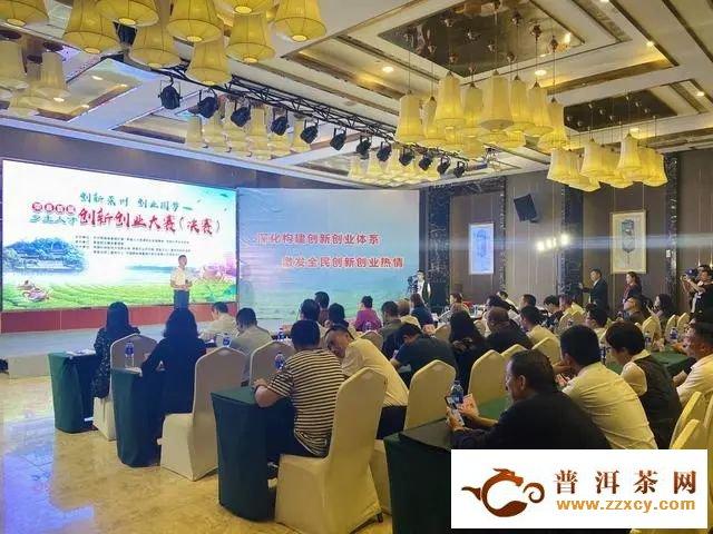 荣县茶叶机采率提高到72%